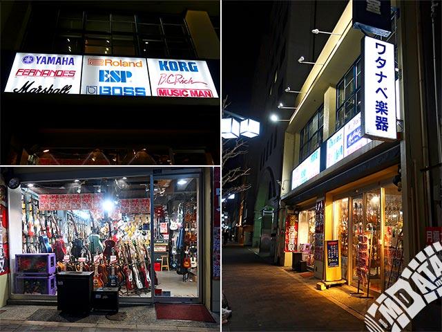 ワタナベ楽器店 京都本店の写真