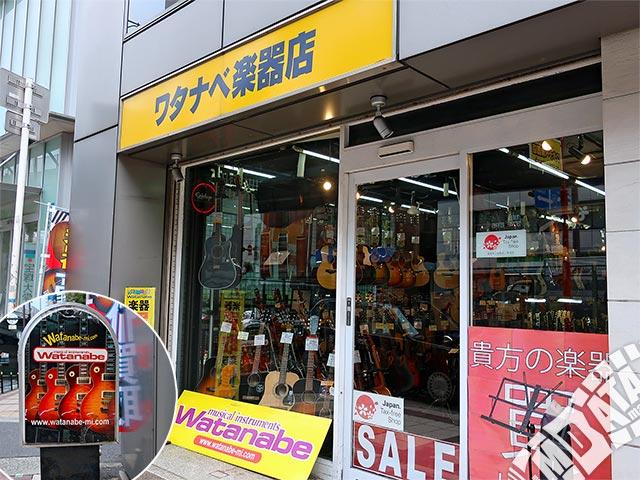 ワタナベ楽器店 大阪店の写真