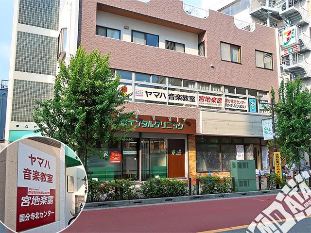宮地楽器 国分寺北センターの写真 撮影日:2017/9/10 Photo taken on 2017/09/10