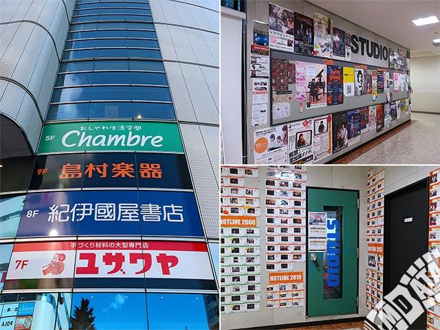 島村楽器 宇都宮パルコ店スタジオの写真