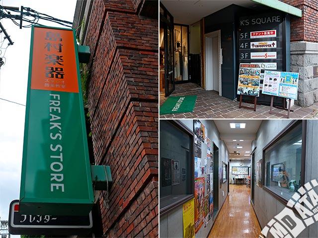 島村楽器 長野店スタジオの写真