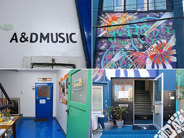 A&D MUSICの写真