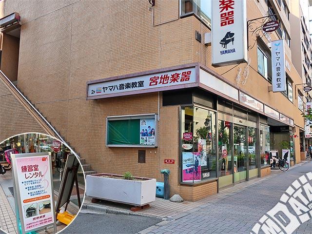 宮地楽器 小金井センター練習室の写真