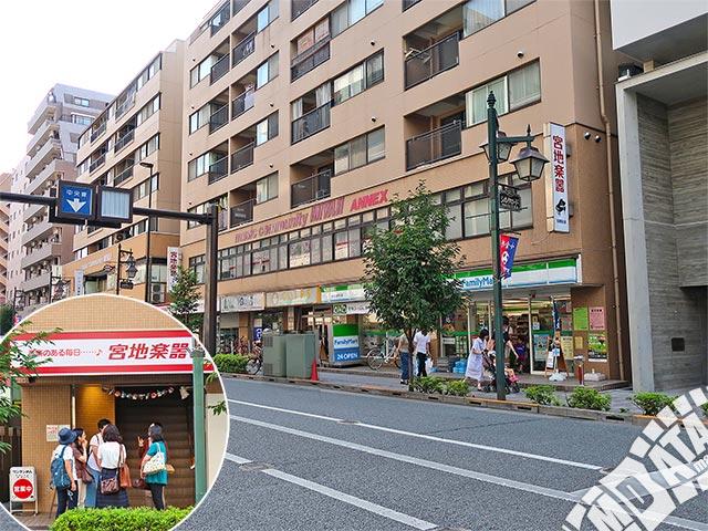 宮地楽器 小金井店ANNEX練習室の写真