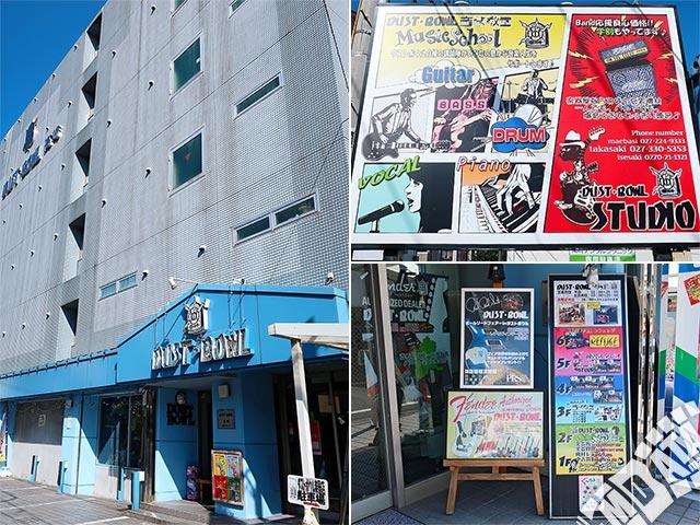 ダストボウル高崎スタジオの写真