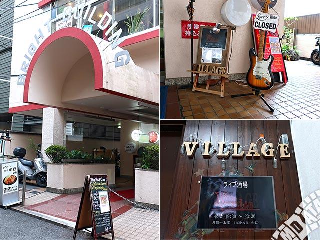 赤坂VILLAGEの写真