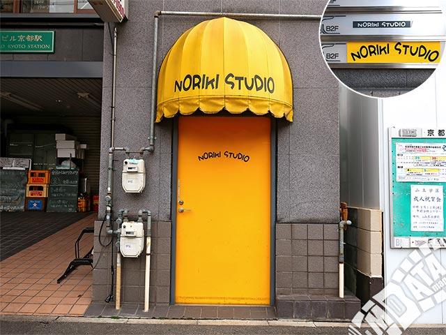 NORIKI STUDIOの写真