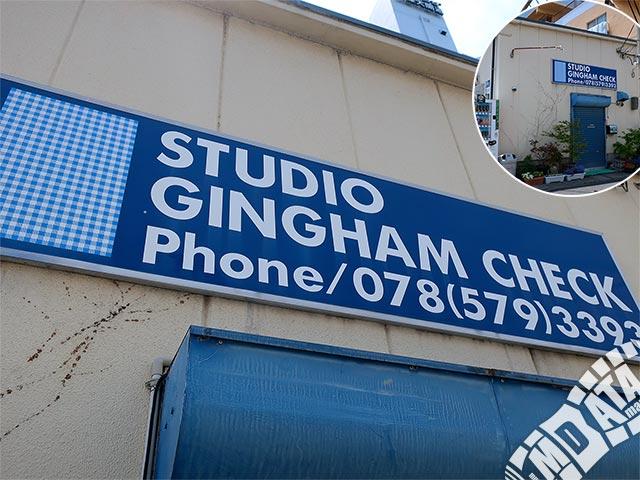 スタジオ ギンガムチェックの写真