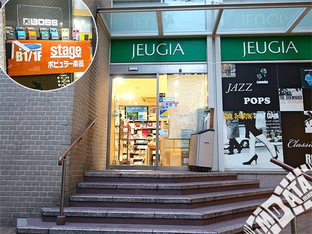 JEUGIA三条本店stageの写真