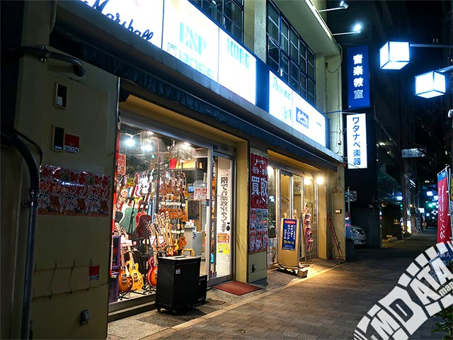 ワタナベ楽器店 音楽教室の写真