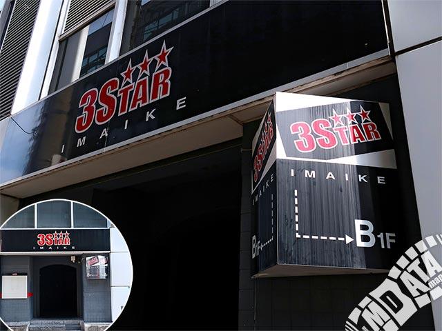 今池CLUB 3STARの写真