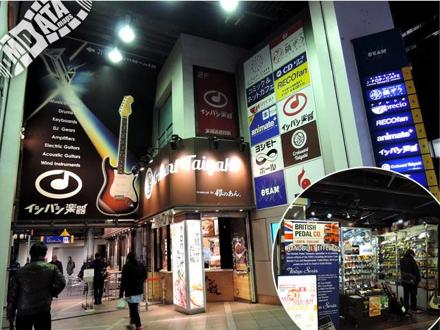 イシバシ楽器 渋谷店の写真