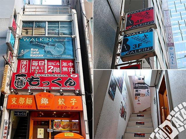 渋谷ウォーキンの写真