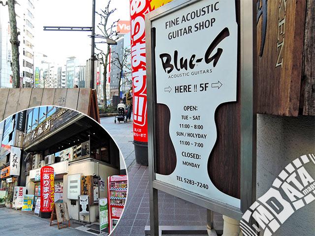 ブルージー Blue-Gの写真