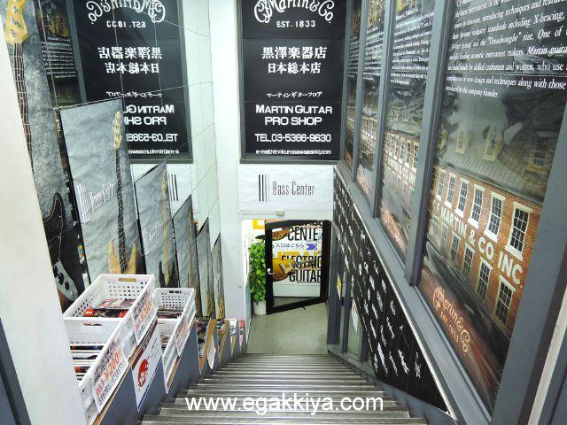 クロサワ楽器日本総本店 ベースセンターの写真
