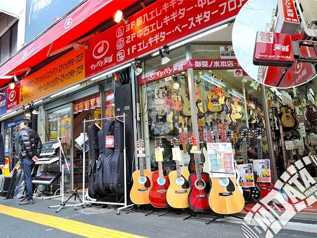 イシバシ楽器 御茶ノ水本店の写真