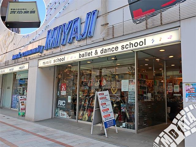 宮地楽器神田店の写真
