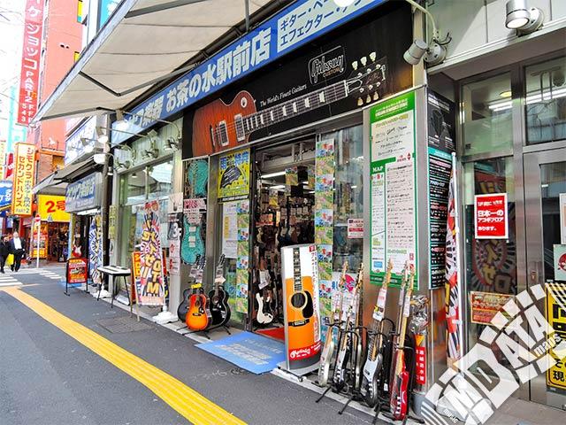 クロサワ楽器お茶の水駅前店の写真