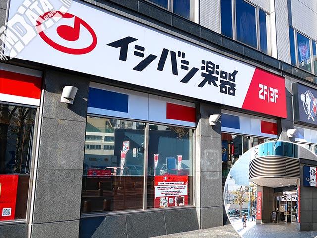 イシバシ楽器 横浜店の写真