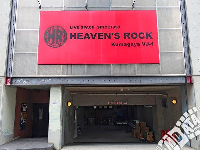 スタジオHEAVEN'S ROCK熊谷店の写真