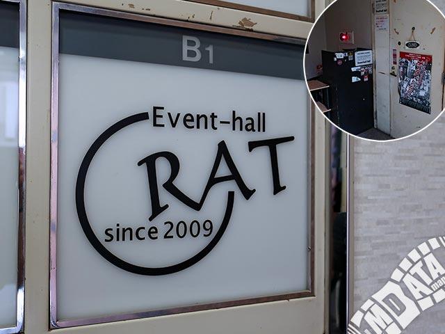 三宮RATの写真
