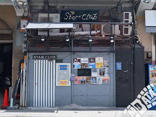神戸三宮スタークラブの写真