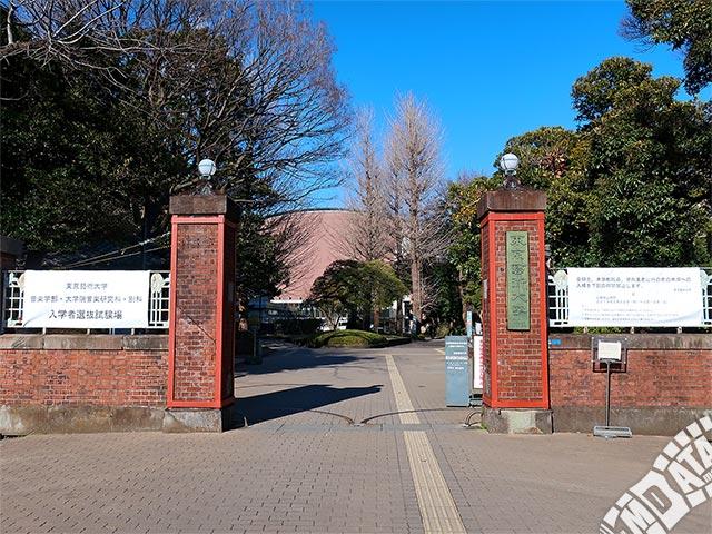 東京藝術大学奏楽堂の写真