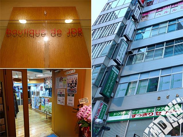 日本ダブルリード株式会社(JDR)の写真