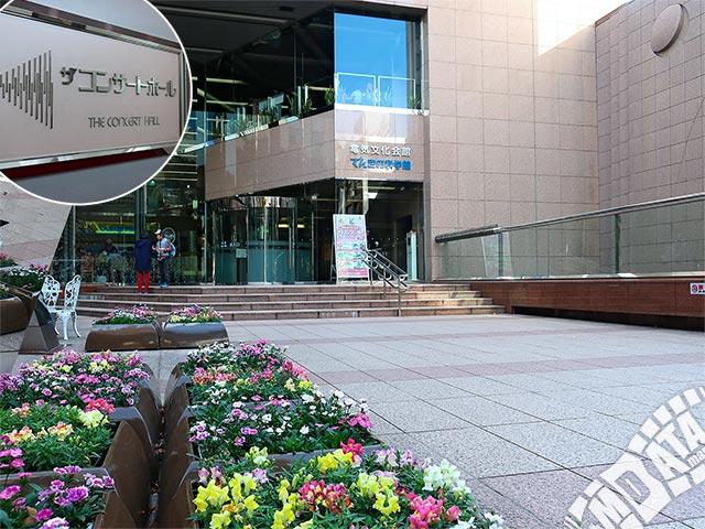 電気文化会館 ザ・コンサートホールの写真