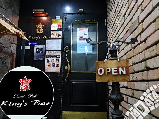 King's Barの写真