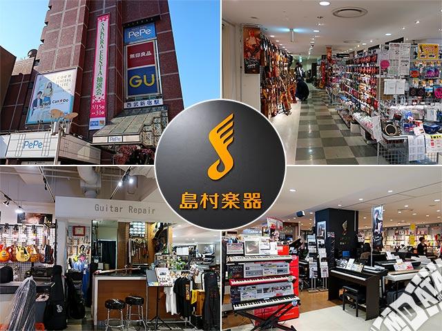 島村楽器 新宿PePe店の写真