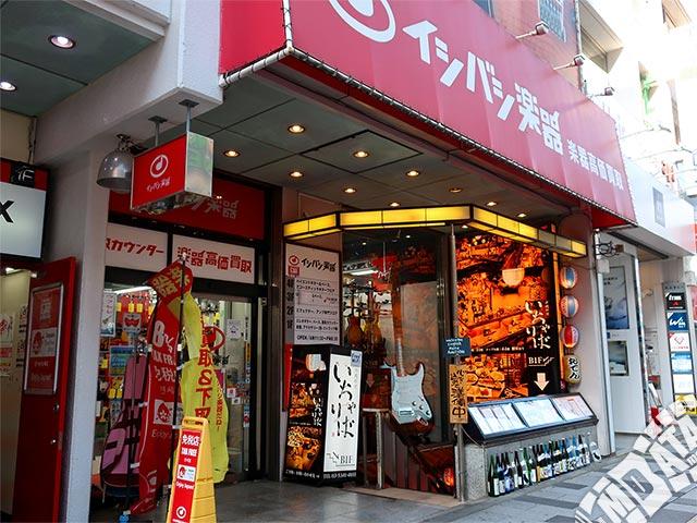 イシバシ楽器 新宿店の写真