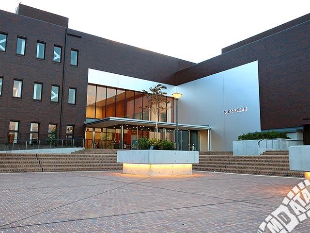 茅ヶ崎市民文化会館の写真