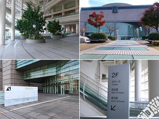 愛知県芸術劇場の写真