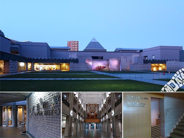 水戸芸術館 コンサートホールATMの写真