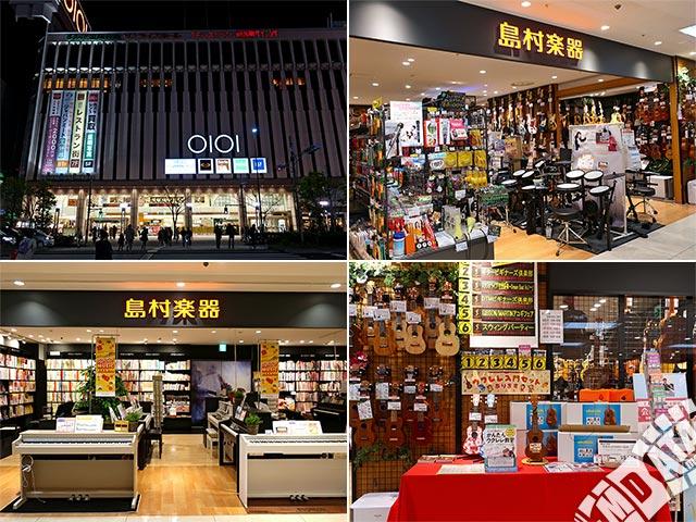 島村楽器 丸井錦糸町店の写真