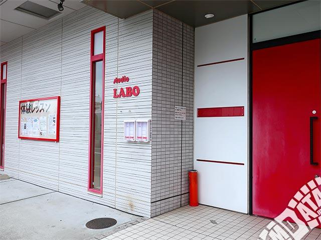 studio LABOの写真