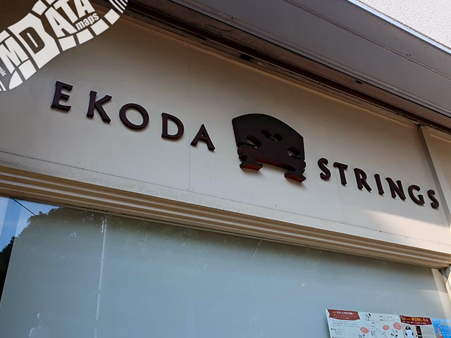 江古田ストリングスの写真