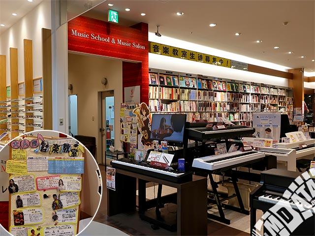島村楽器 金沢フォーラス店 音楽教室の写真