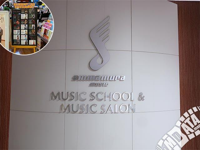 島村楽器 神戸三宮店 音楽教室の写真