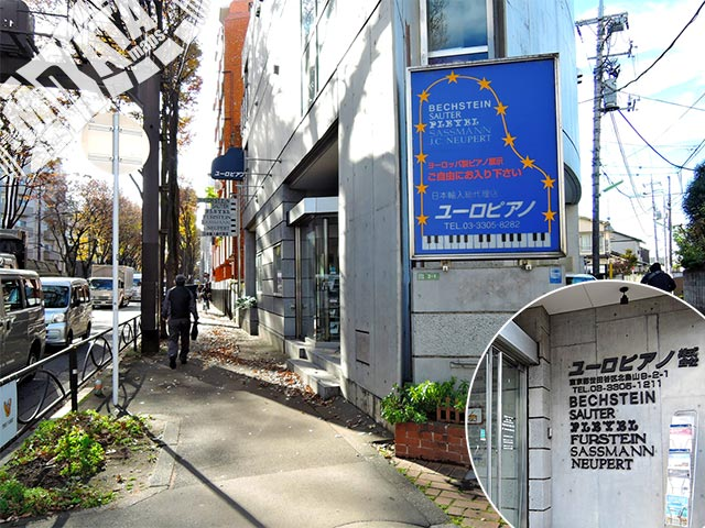 ユーロピアノ東京ショールームの写真