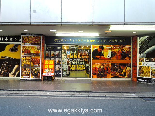 クロサワ楽器コントラバス専門店の写真