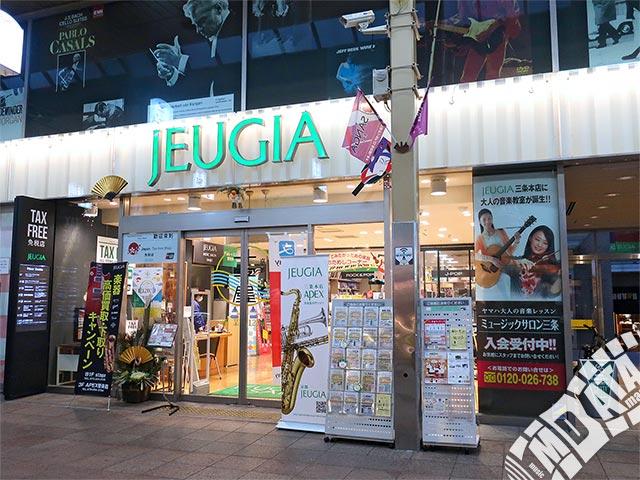 JEUGIA三条本店の写真