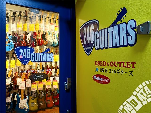 イケベ楽器店 246ギターズの写真