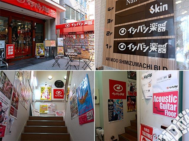 イシバシ楽器 心斎橋店の写真