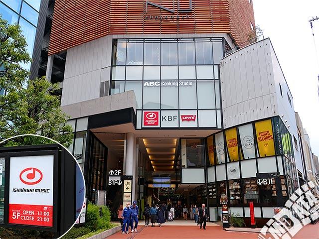 イシバシ楽器 梅田店の写真