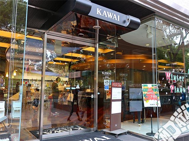 カワイ名古屋の写真