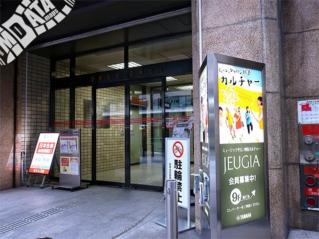 JEUGIAミュージックサロン四条の写真