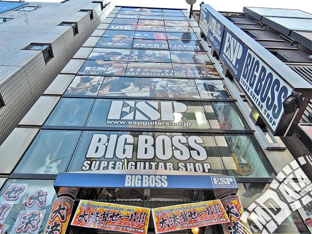 ESPミュージックスクール東京校の写真
