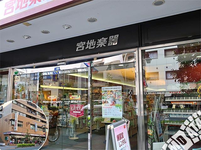 宮地楽器 小金井店ショールームの写真
